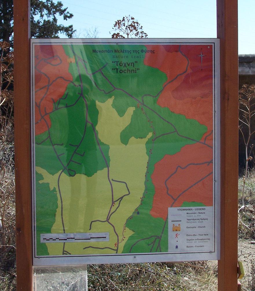 Übersichtskarte Nature Trail Tochni