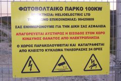 Warnschild am Photovoltaik-Feld