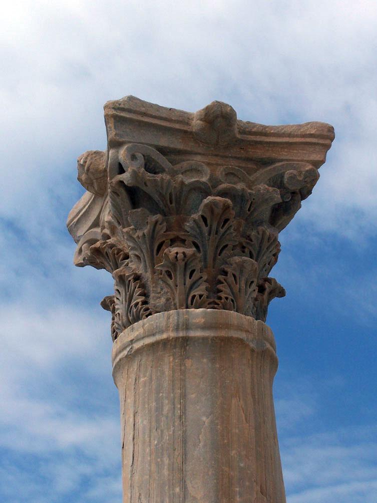 Kapitel in Kourion