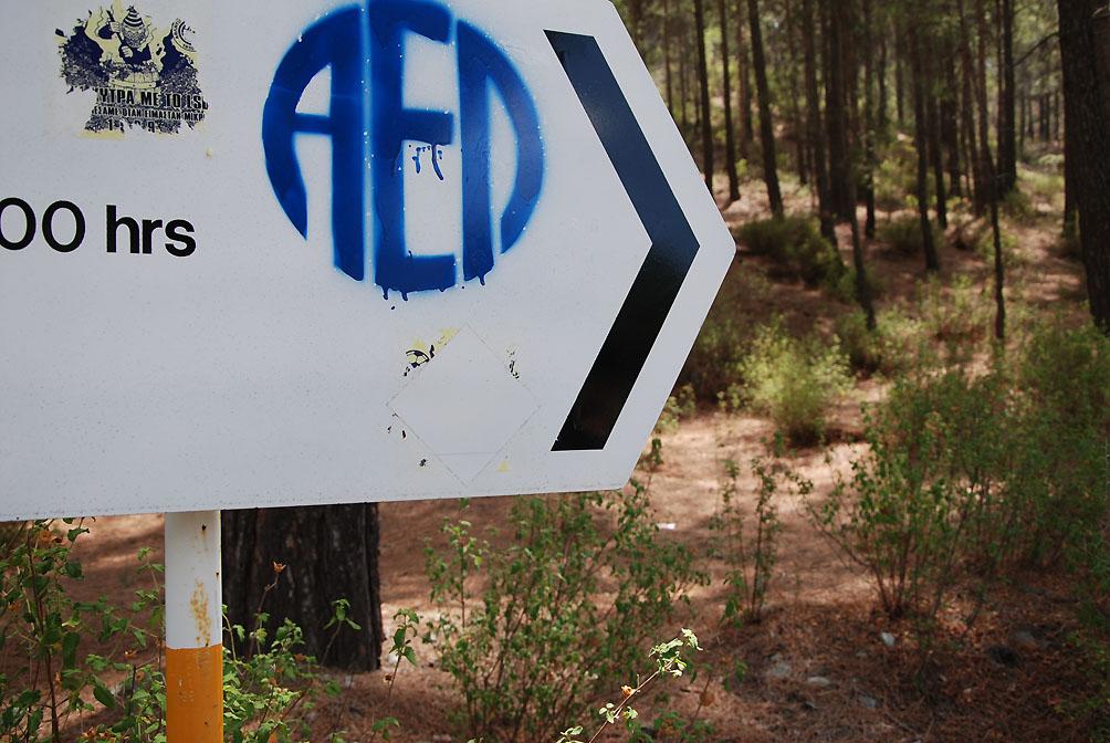 So sieht das E4-Schild (Eintrag vom 23.10.2013) jetzt aus ...