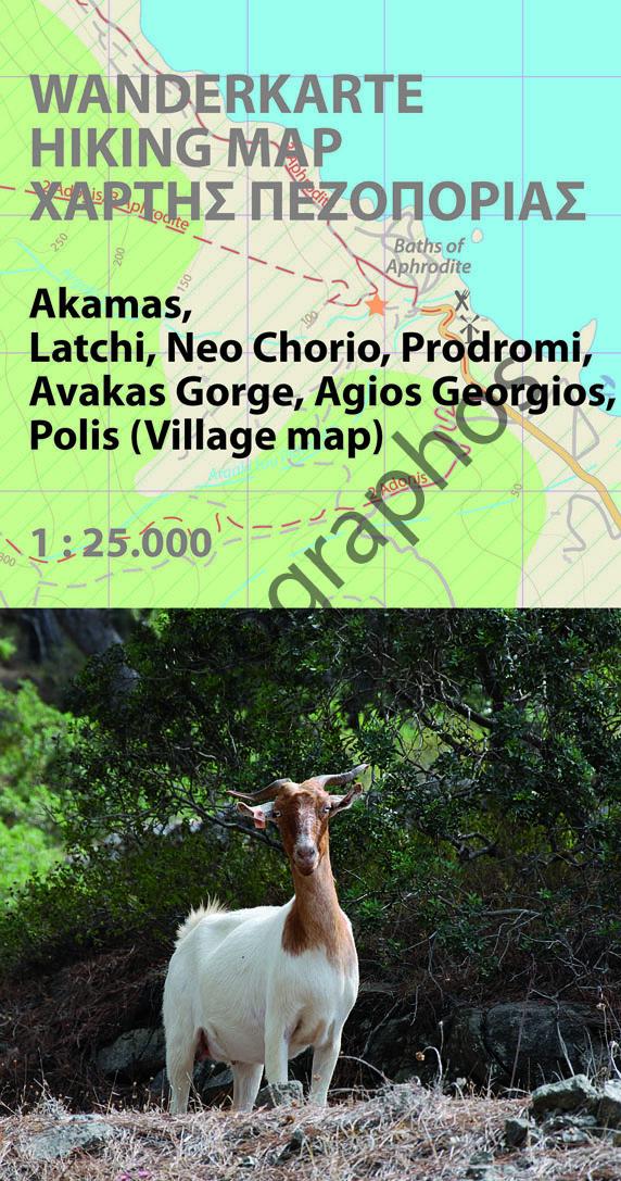 Cover Wanderkarte Akamas